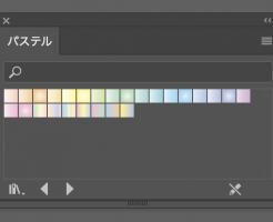 Illustratorグラデーションパレット