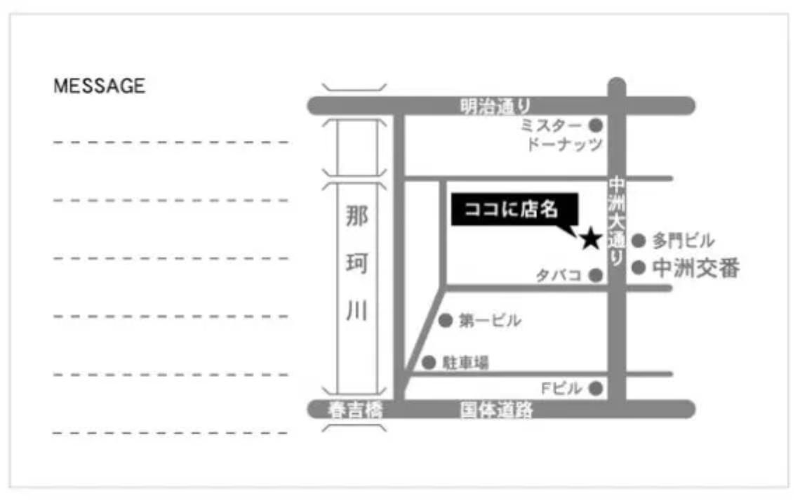 名刺の地図・建物