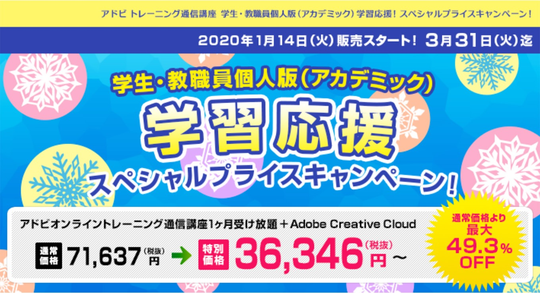 Adobe03