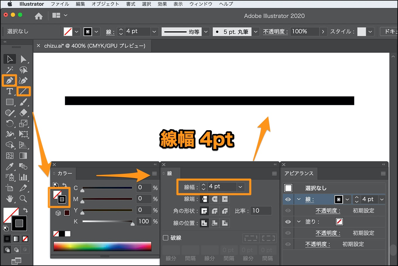 Illustrator chizu senro 09