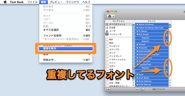 Mac fontbook 06