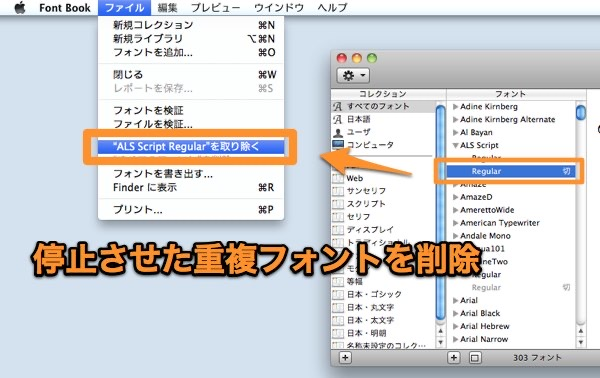 Mac fontbook 08