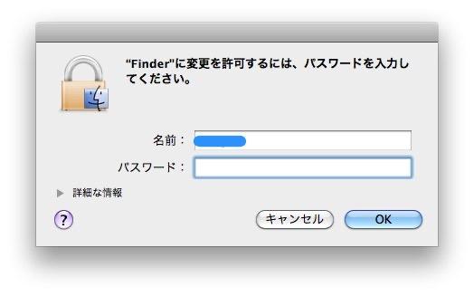 Mac fontbook 11