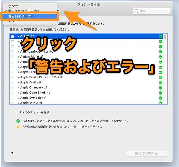Mac fontbook os1015