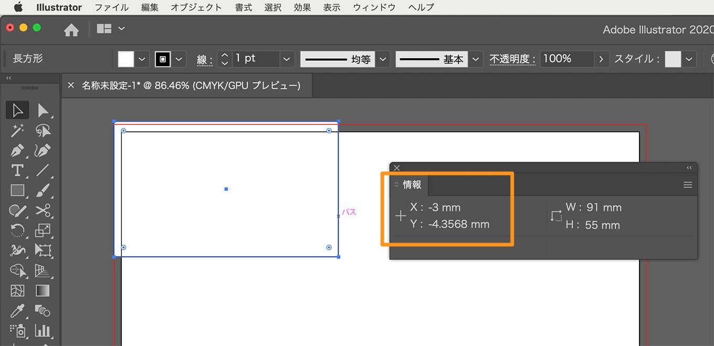 Meishi a410 06