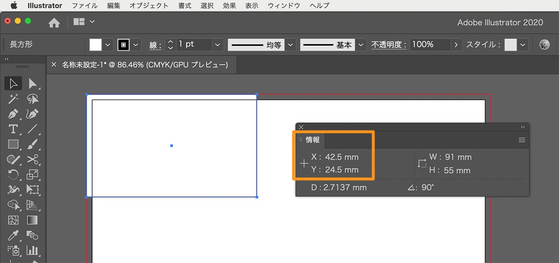 Meishi a410 09