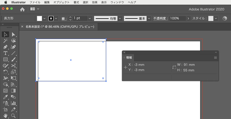 Meishi a410 10