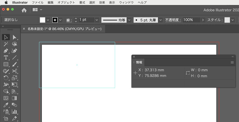 Meishi a410 12