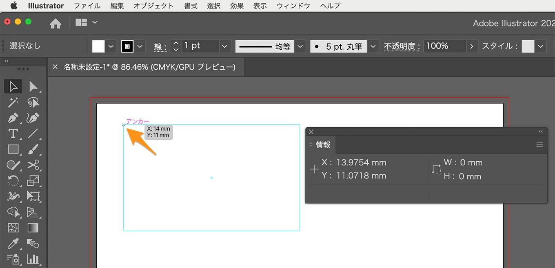 Meishi a410 14