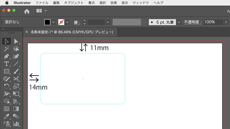 Meishi a410 15