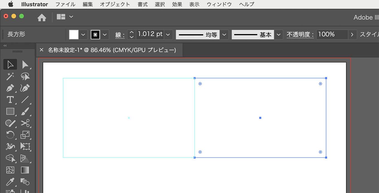Meishi a410 18