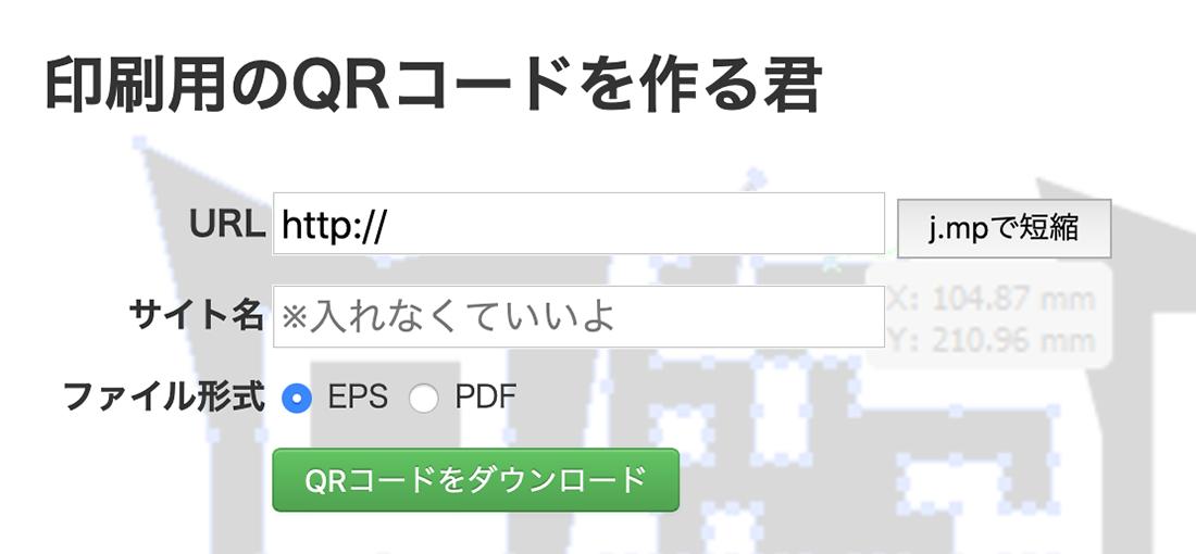 Qr create 4